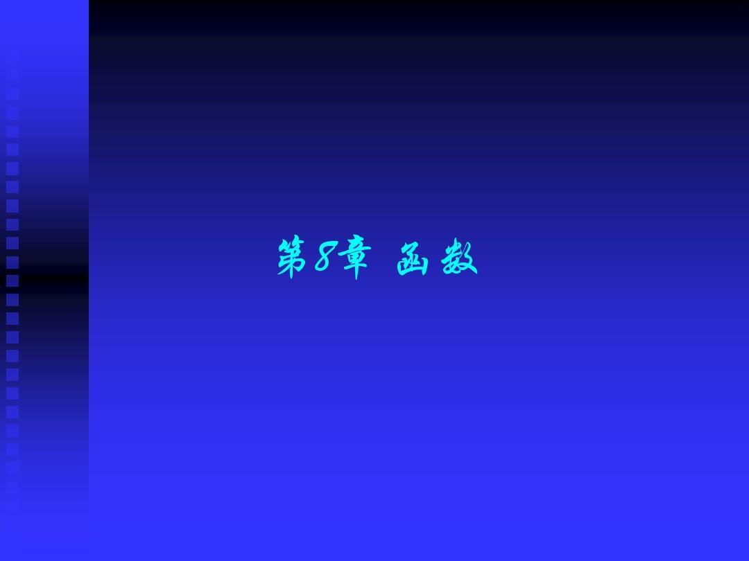 1-810-jpg_6-1080-0-0-1080.jpg