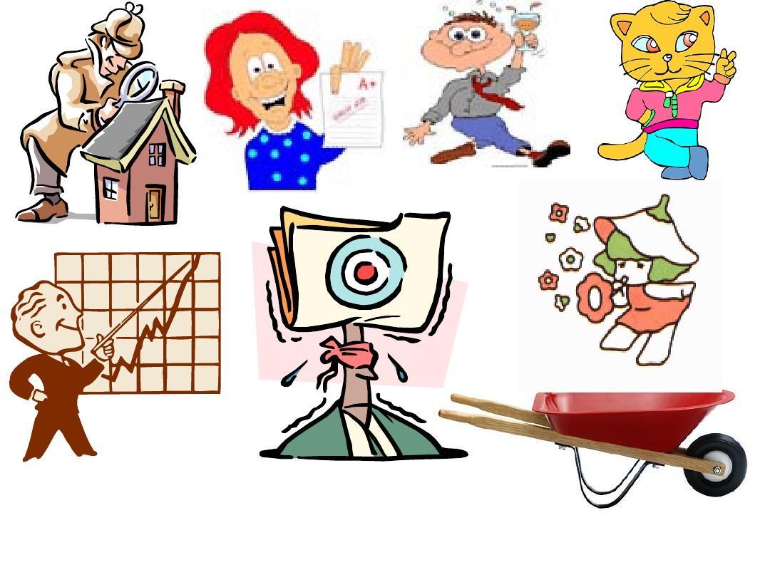 常用ppt资料中所用各种图标,包括花草树叶,人物形象及动漫形象图片