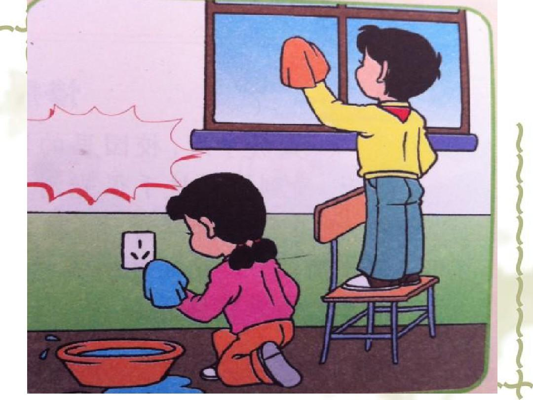 关于安全伴我行的绘画_安全伴我行手抄报图画_安全伴我行绘画手抄报图片