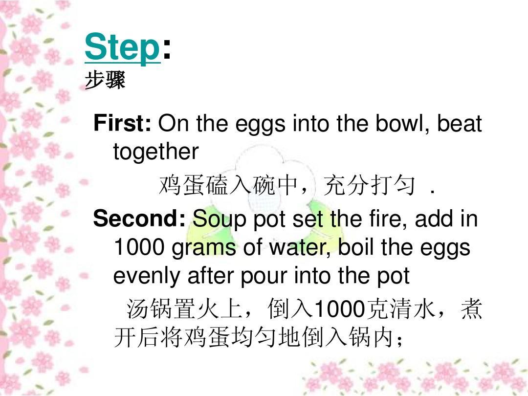 美食用英语怎么写-关于美食的英语对话/饮食生活英语/美味用英语/美食