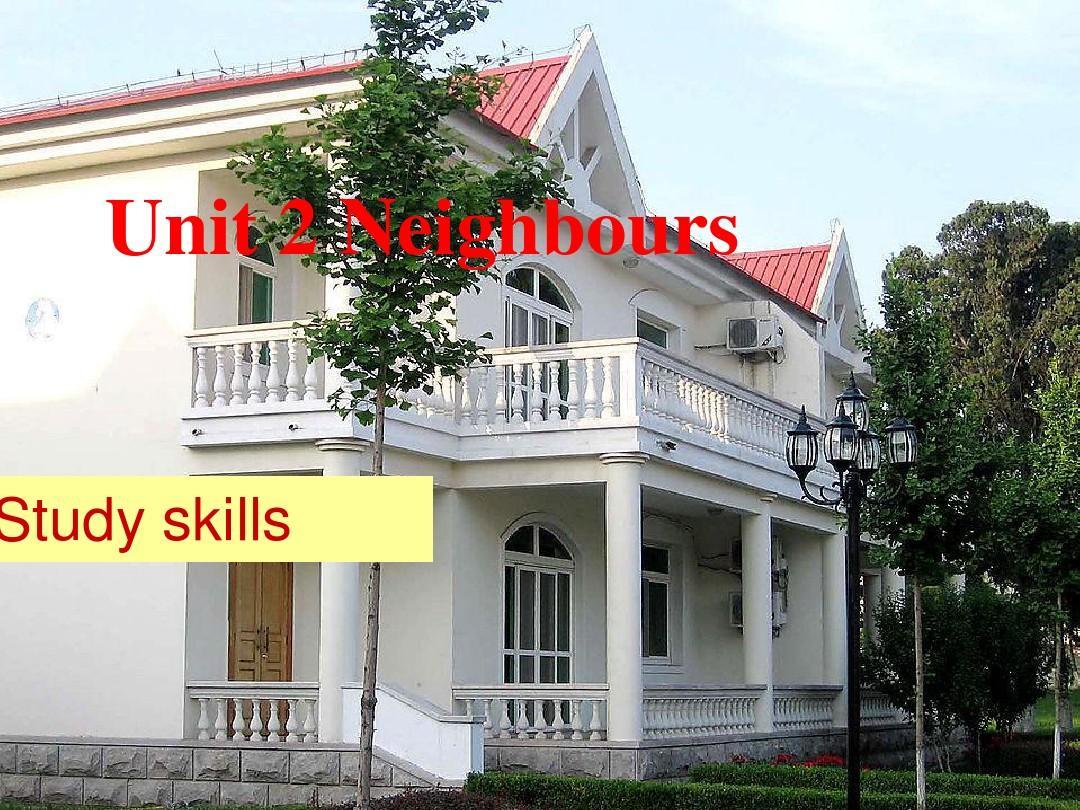 牛津英语 七下 unit2 Study skills