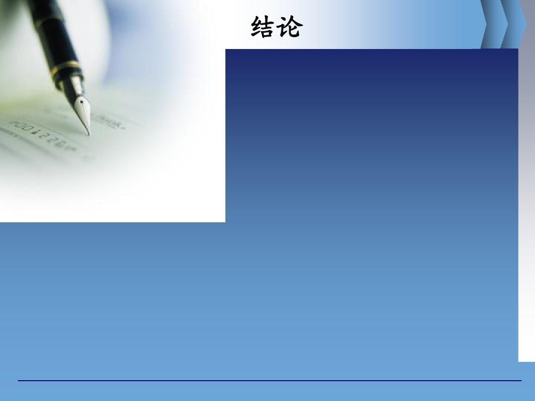 毕业答辩ppt模板-河南大学民生学院