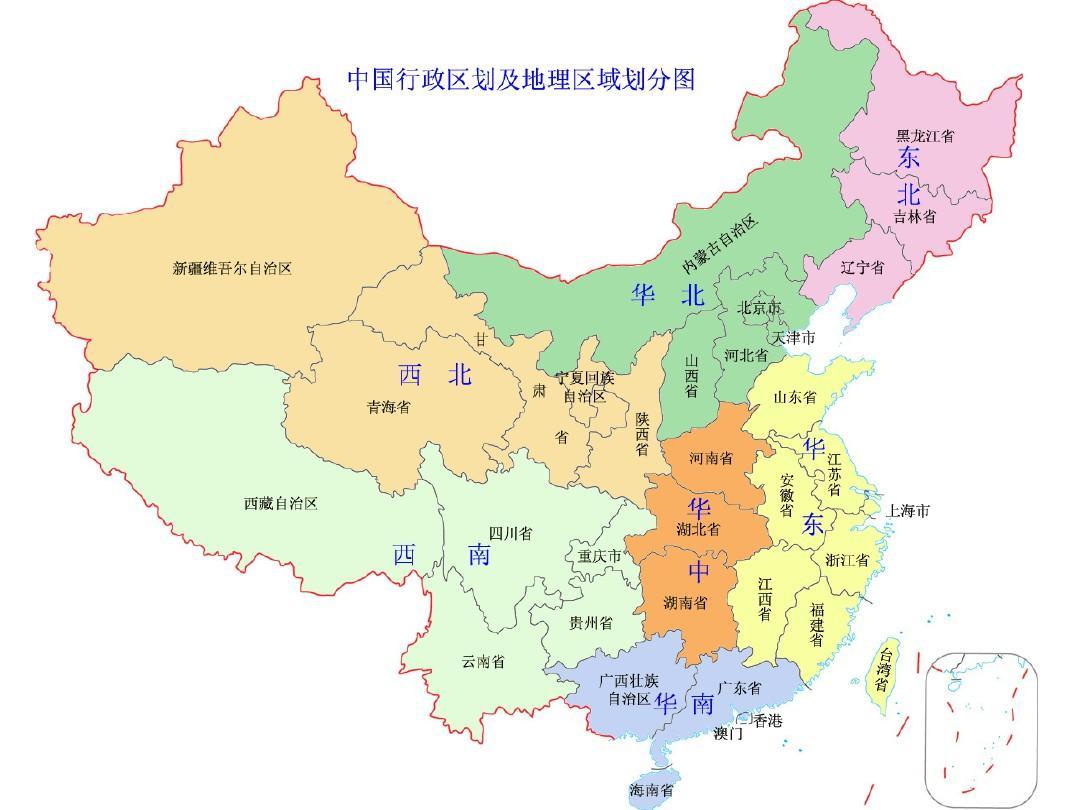 中国全图及各省地图图片