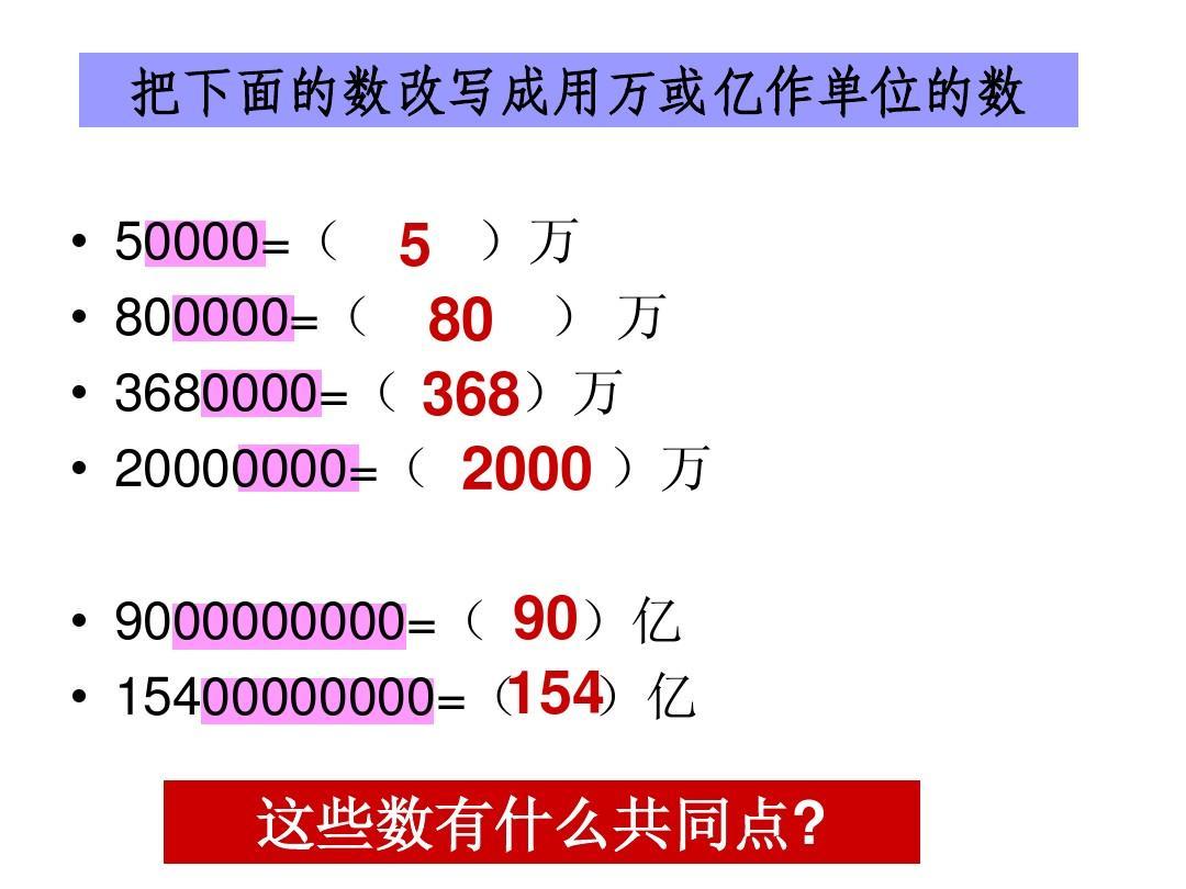 怎样求中位数_怎样用四舍五入法求近似数-