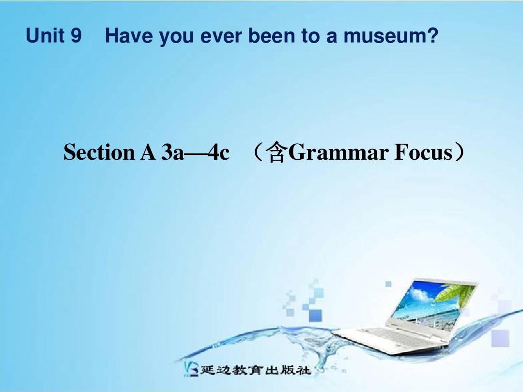 八年级英语下册《Unit 9 Have you ever been to a museum?》Section A 3a-4c 课件