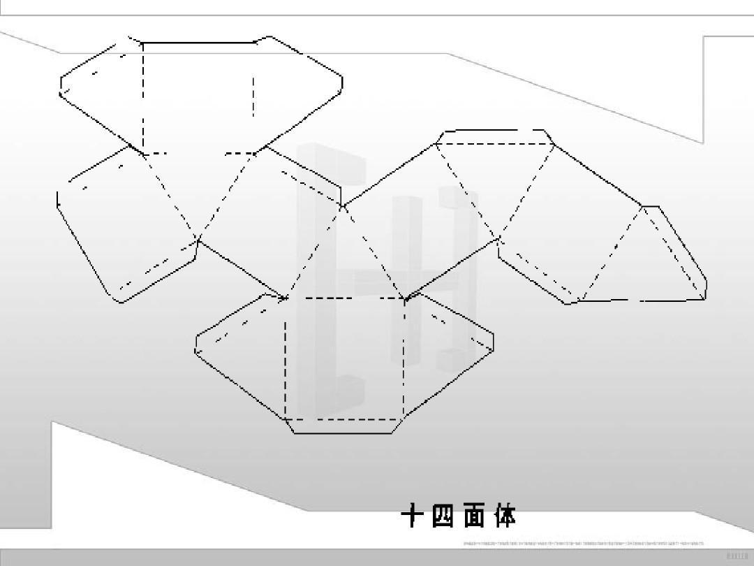 你可能喜欢 立体构成 立体构成材料 立体构成柱体 柱式立体构成 立体