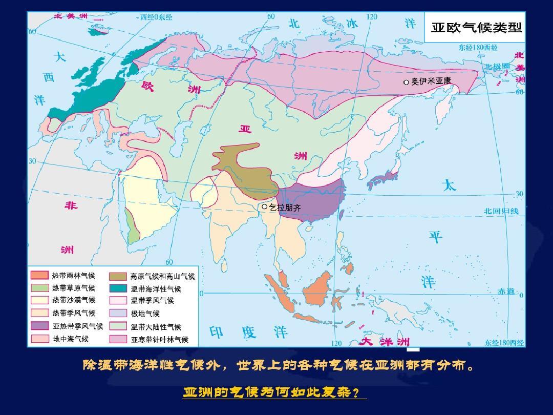 亚洲国家_亚洲总共有多少个国家,多少个地区啊?
