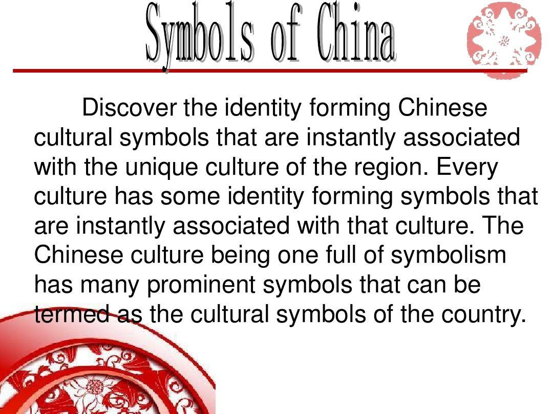 中国传统文化英语ppt的蔬菜免费英语课件图片