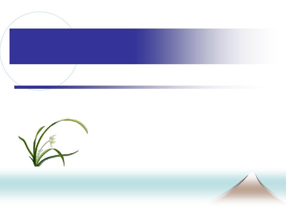 ppt图标素材_word文档在线阅读与下载_文档网图片