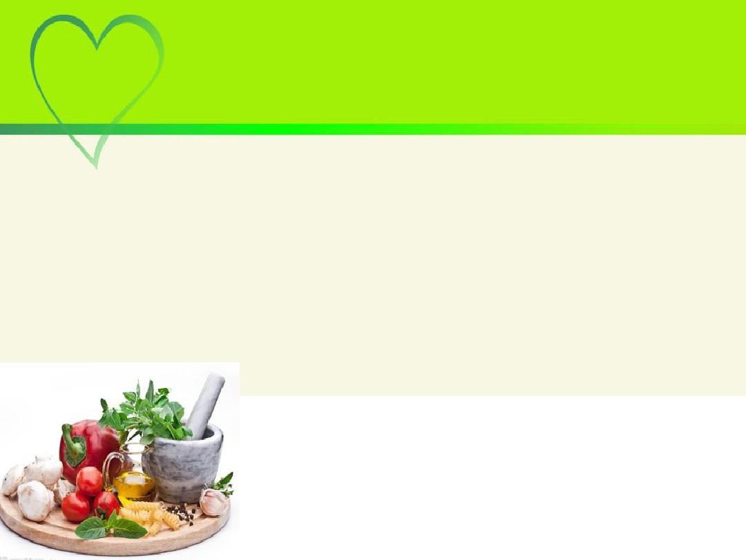 健康饮食模板PPT