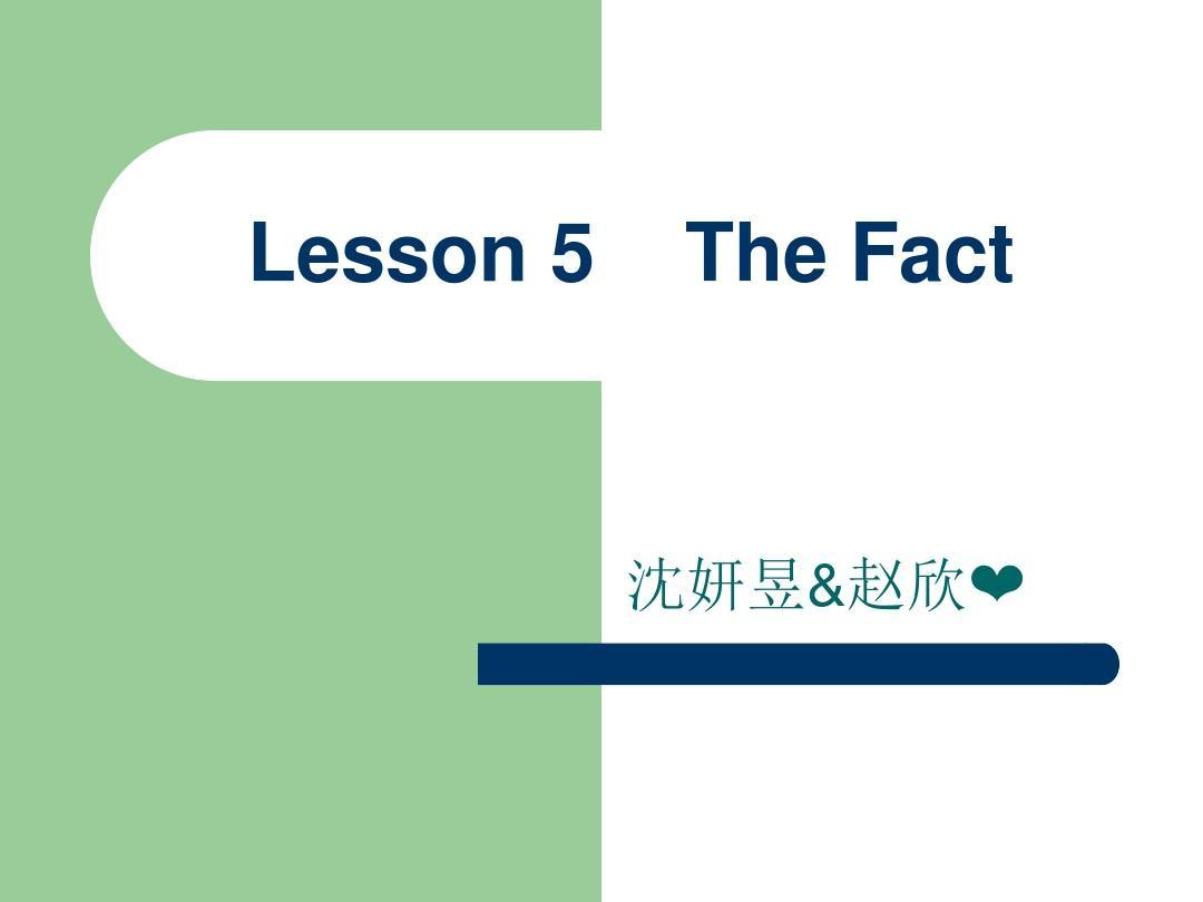 Lesson5The Fact新概念3PPT