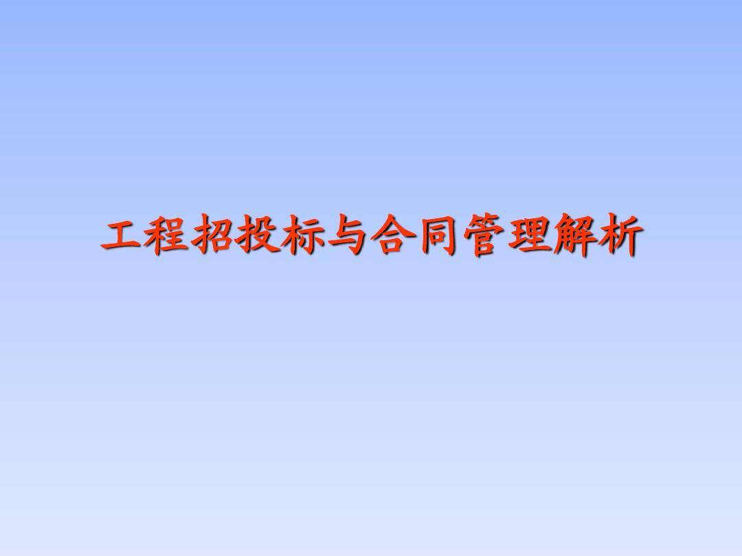 招标采购网站源码下载_下载招标采购导航网_招标网站源码 (https://www.oilcn.net.cn/) 综合教程 第6张