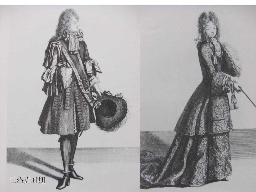 17-20世纪欧洲时装的介绍-服装图片形式 第1页下一页 赞()图片