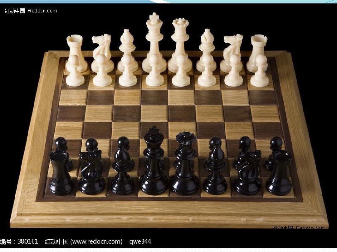 国际象棋提高 作业答案ppt图片