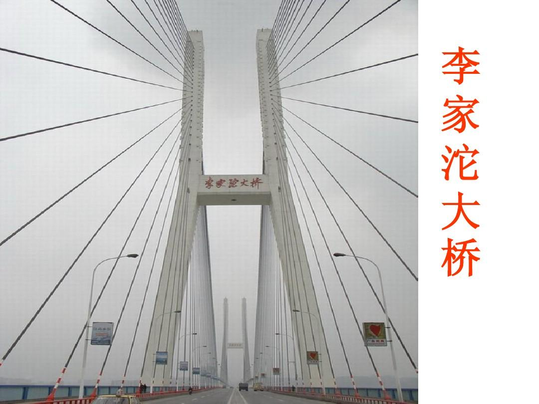 纸桥承重创意比赛ppt图片