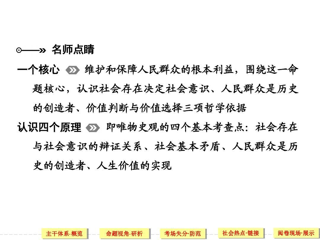 高考作文中的辩证思维_1个白纸有个黑洞思维作文素材_换个思维思考作文