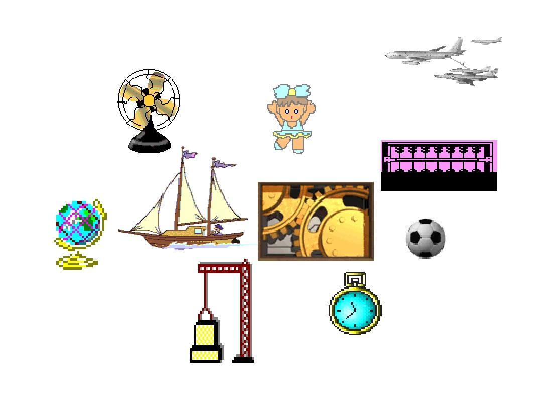 最新北师大版小学三年级数学下册平移和旋转ppt课件图片
