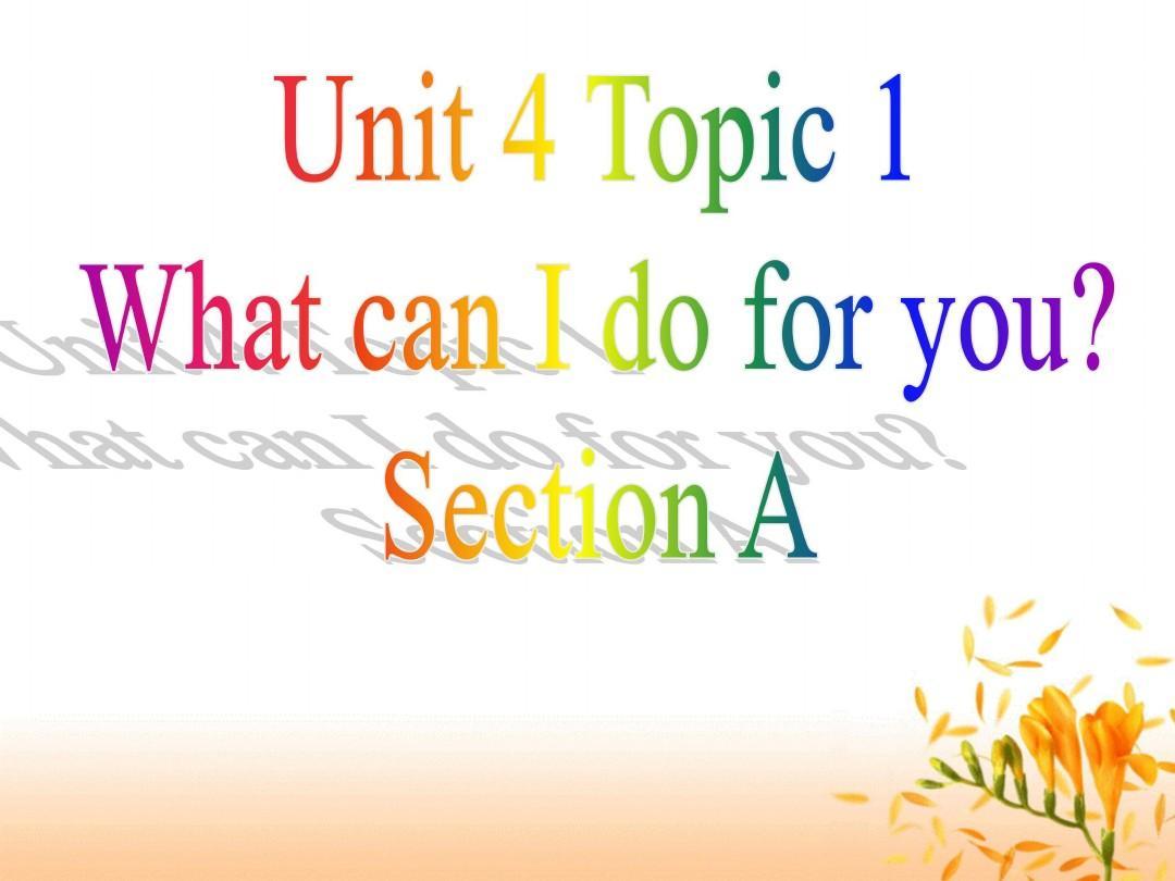 最新便条版英语七上册年级Unit4Topic1Sectio写教案仁爱图片