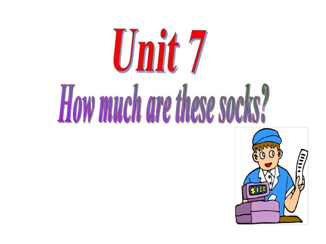 Unit7 How much are these socks 第一课时公开课 (1) - 副本
