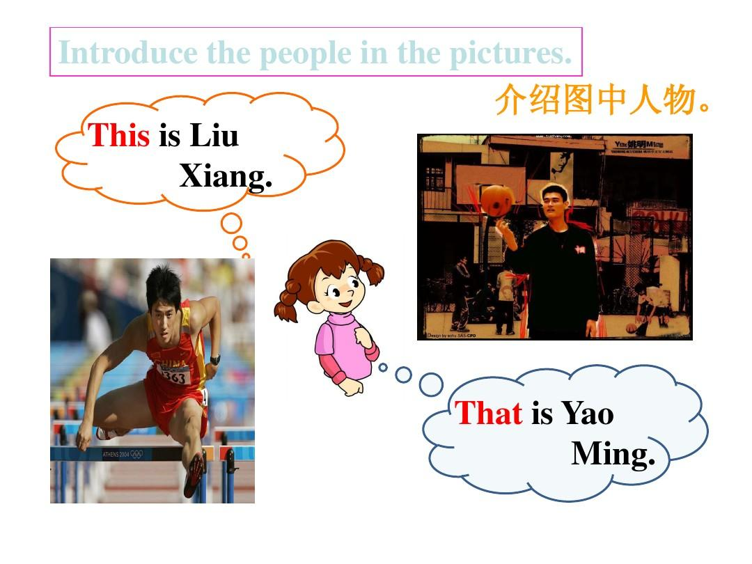 thatishersister_that is yao ming.