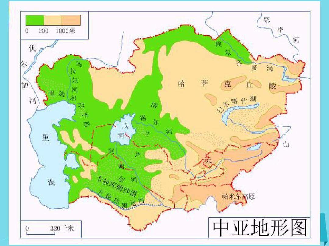 2017届高三地理一轮复习中亚和西亚评讲课件新人教版答案ppt图片