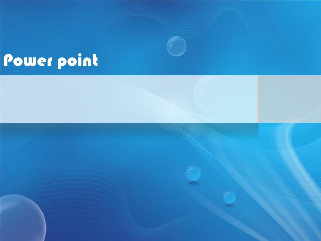 蓝色大方风格波浪条纹ppt模板_word文档在线阅读与图片