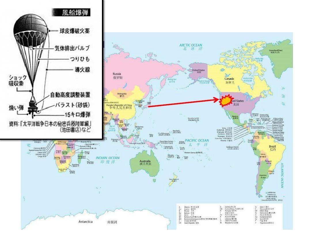 专题6岩石与矿物 珍贵的淡水资源 上海地理高考卷 全球气压带风带的图片