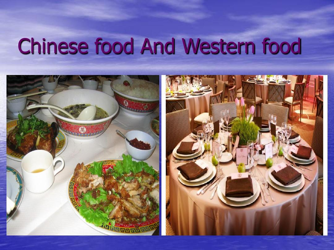 Chinese food and western foodppt word for Asian and western cuisine