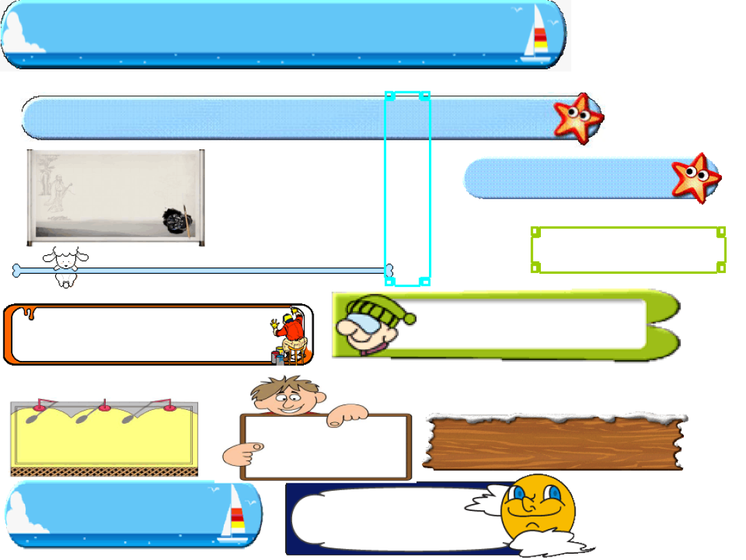 ppt课件小图标,剪切画图库汇总  包含制作ppt课件常用小图标,剪切画图片