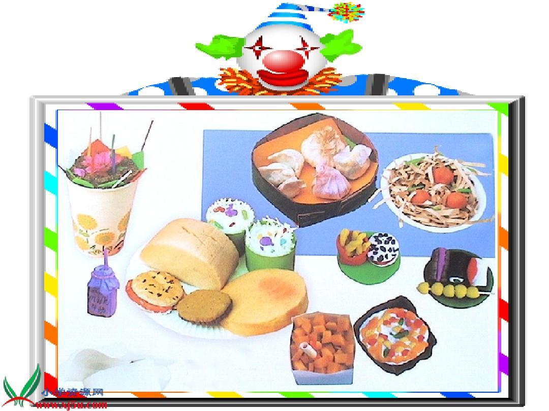 人美版小学上册一课件美术《相框的小课件》ppt神气厨师年级可爱背景图图片