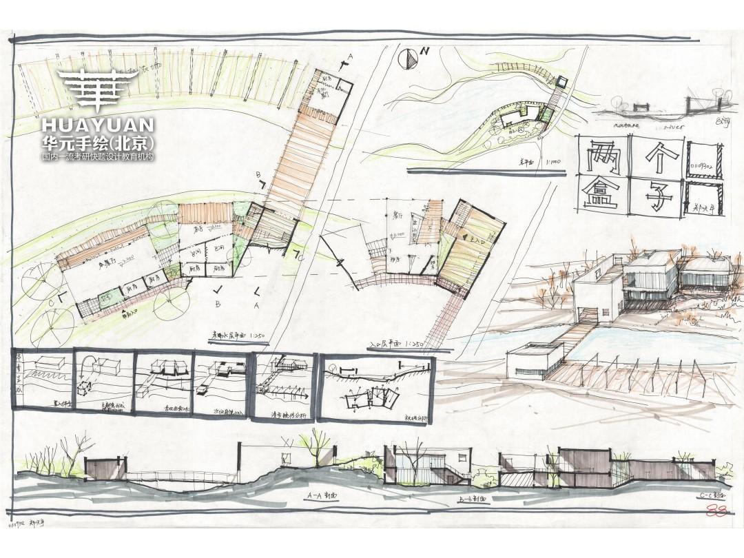 建筑快题设计高分作品_滨水餐厅_高清ppt图片