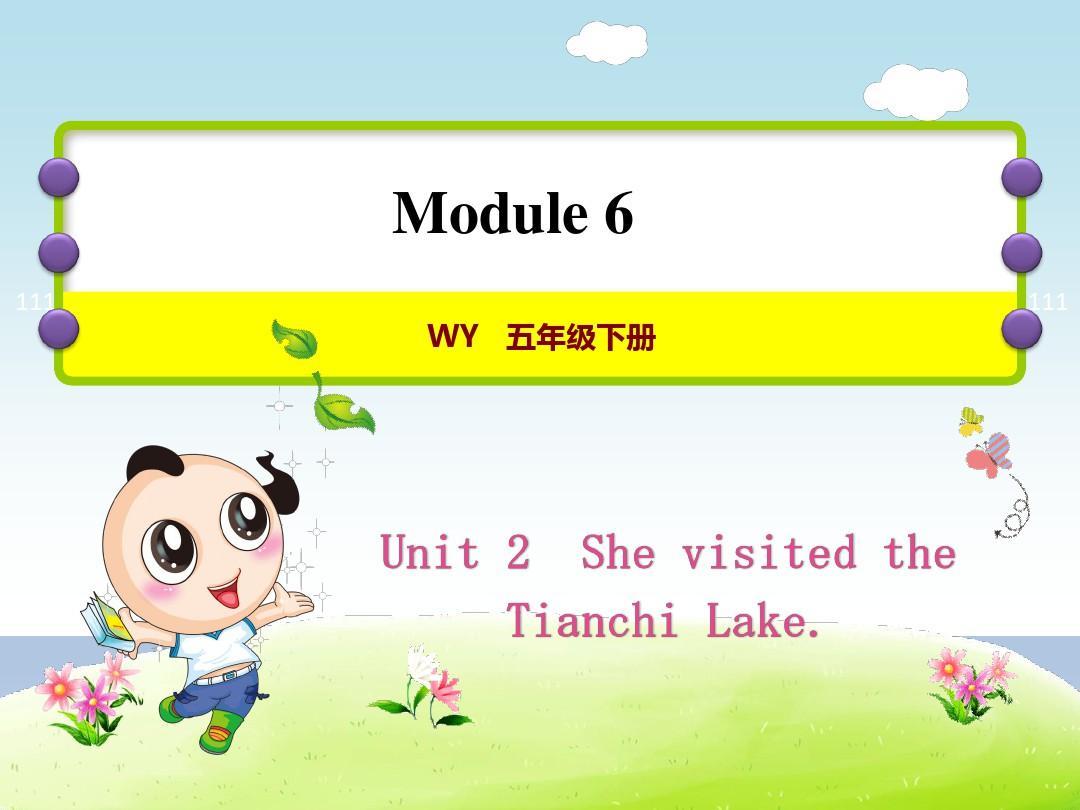 外研版五年级英语下册 Module 6 unit2作业课件