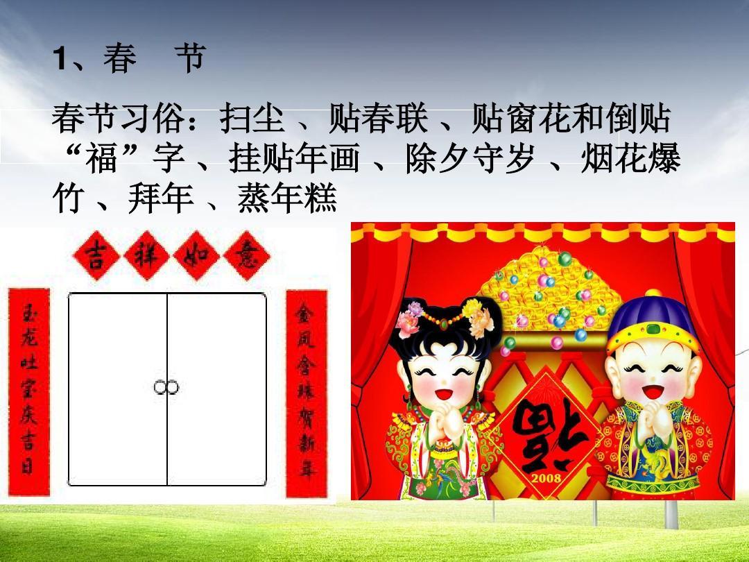 富有浓厚的宗教色彩是西藏民居区别于其他民族民居的最明显的标志.