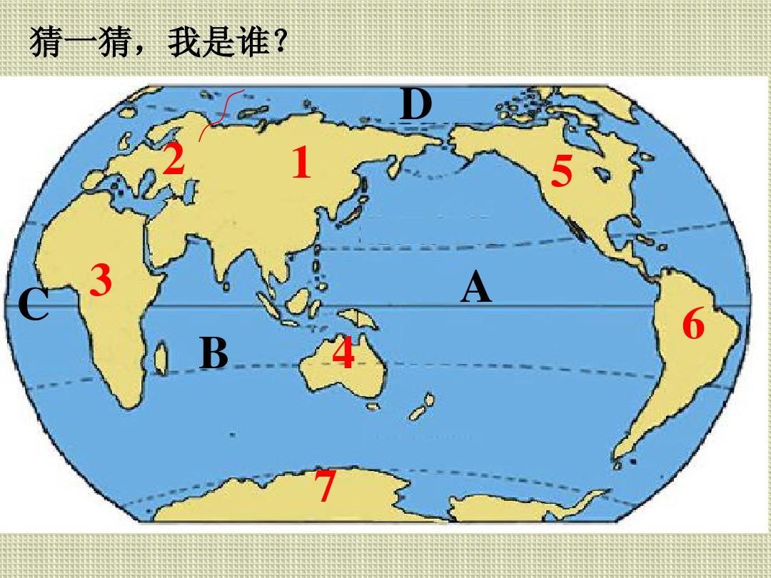 世界七大洲的气候分布图_世界五大洲四大洋_四大洋_七大洲_七大洲四大洋手绘图_游戏屋