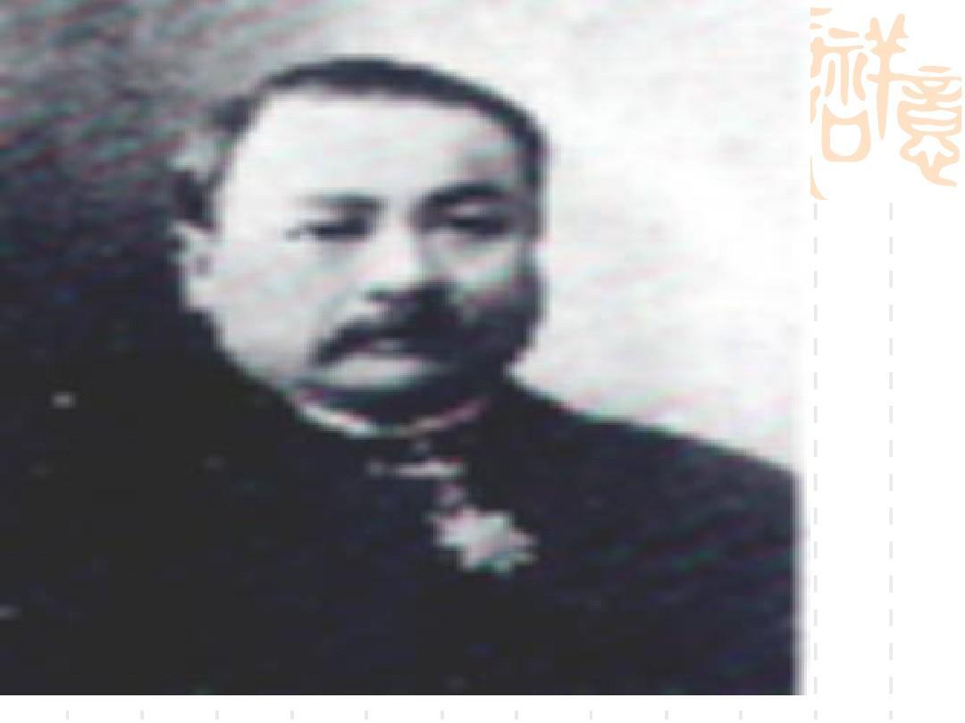 第5课詹天佑PPT课件v课件教学史图片