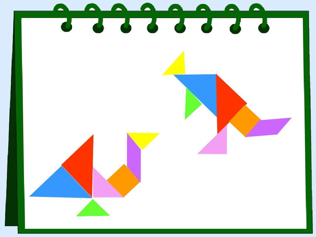 人教版小学一年级数学下册《图形的拼组》课件ppt图片