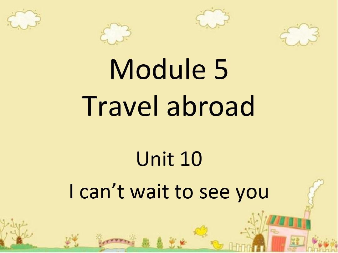 六年级下册英语课件-Module 5 Travel abroad Unit 10 I can't wait to see you 2_教科版(广州深圳)