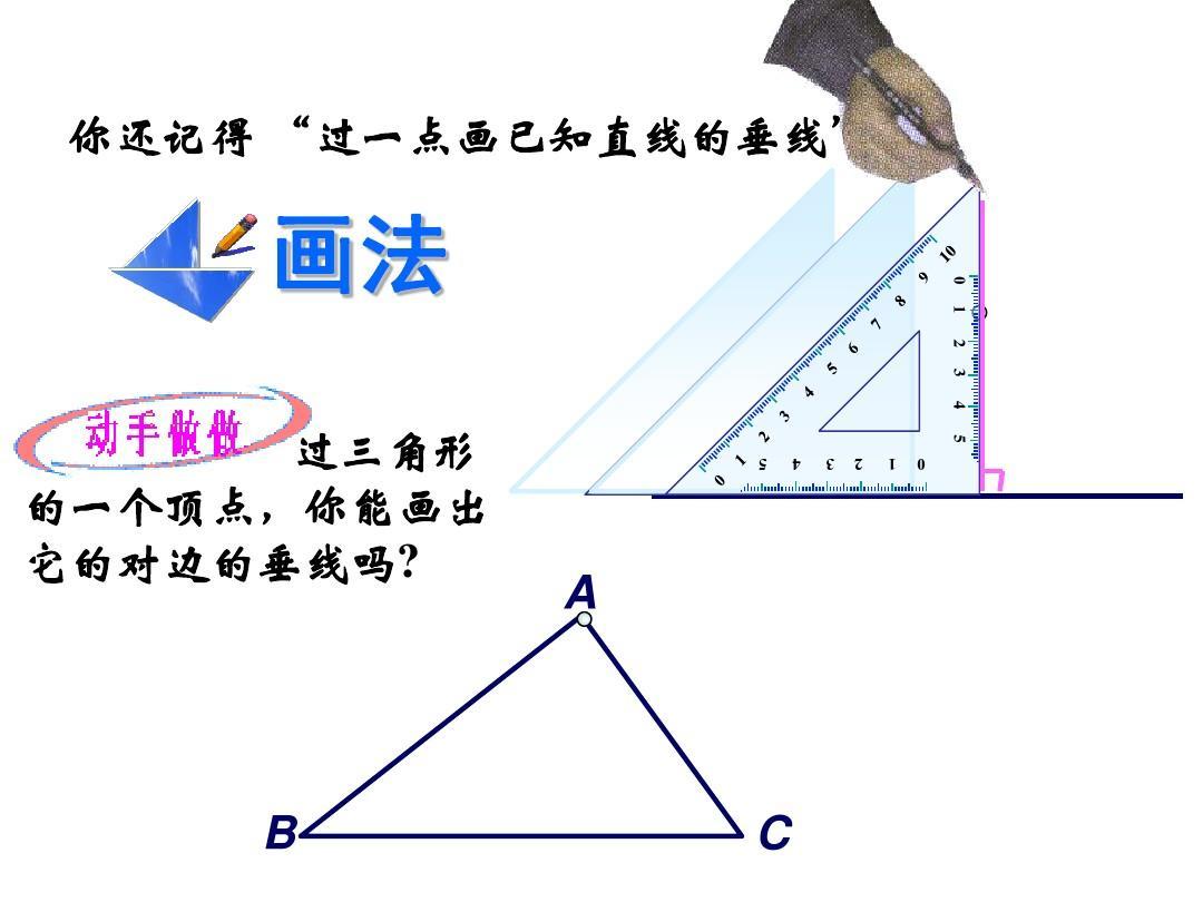 画法 42 5 3 4 5 0 1 2 3 4 0 1 2 3 4 0 1 2 3 4 a b c 0 1 2 0 3 1图片