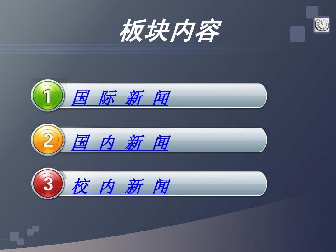 中国社会科学院上海研究院常务副院长赵克斌