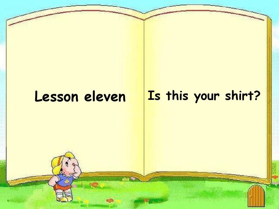 新概念英语第一册Lesson11-12-ppt