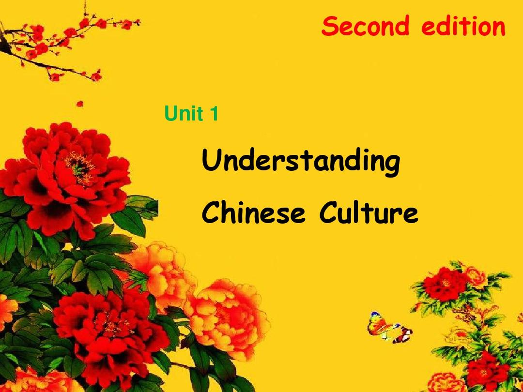unit1    Understanding    Chinese Culture