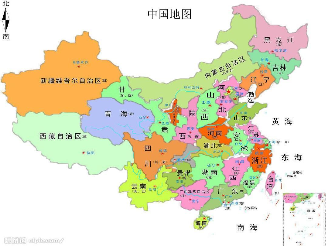 中国地图,中国拼图ppt,中国地图各省份地图图片