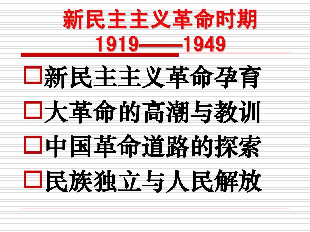 伟大悲剧观后感中国经济发展的历程伟大的党委说课稿教案扩大伟大托班好朋友历程图片