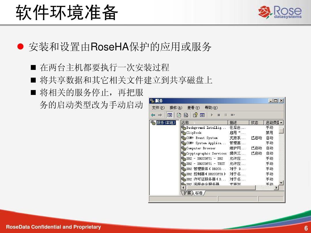 虚拟主机图片_如何把主机文件复制到虚拟机中_图片外链主机