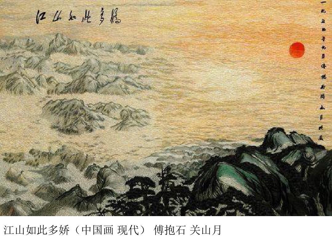 2012版七年级美术上册第一单元第一课富于创造力的图片