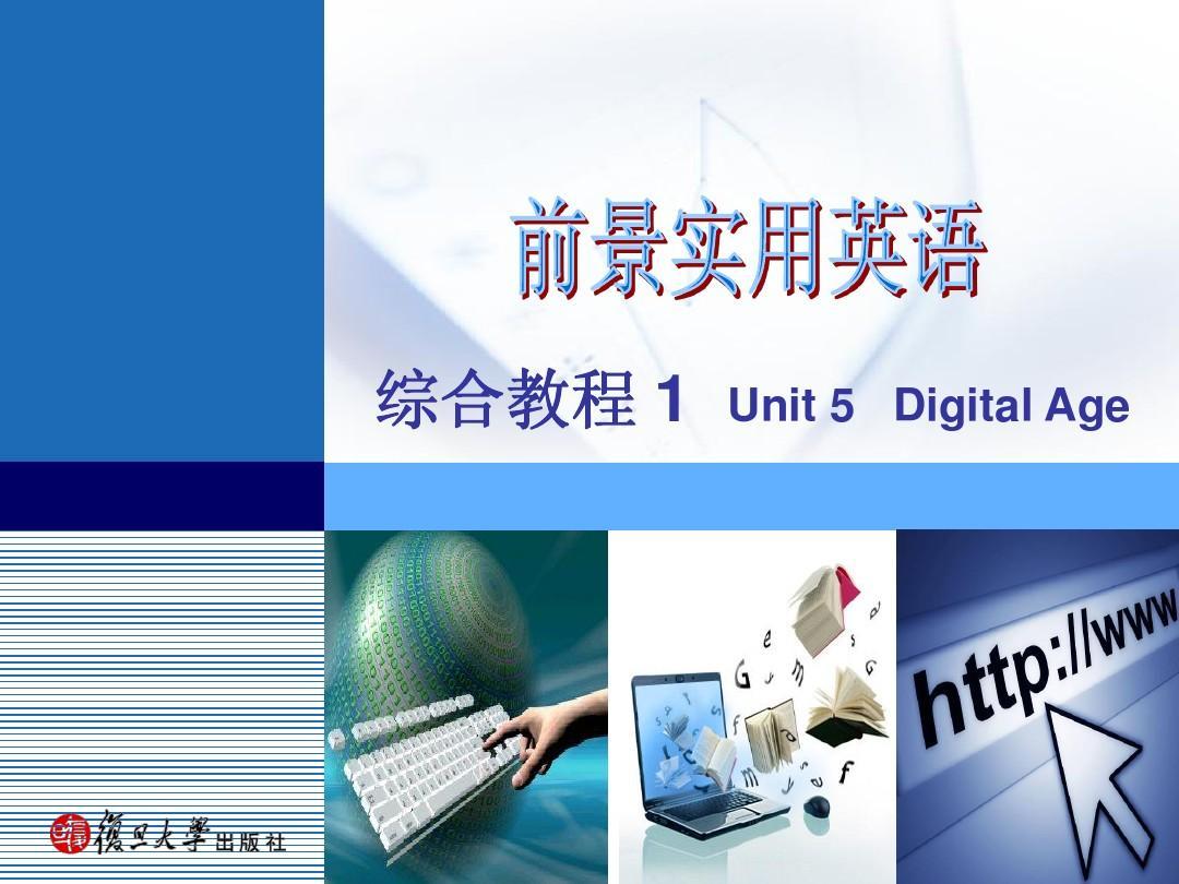 unit 5 digital age