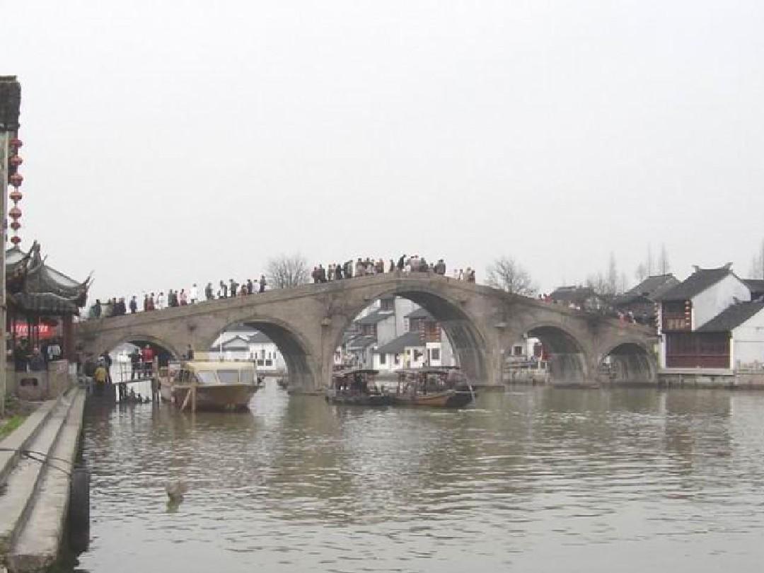 八年级语文第三单元11课《中国石拱桥》课件(上课人:)