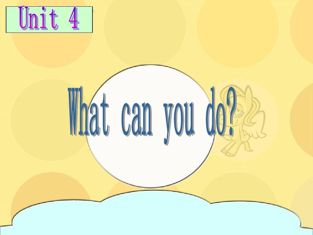 What can you do(五上英语人教版新教材)
