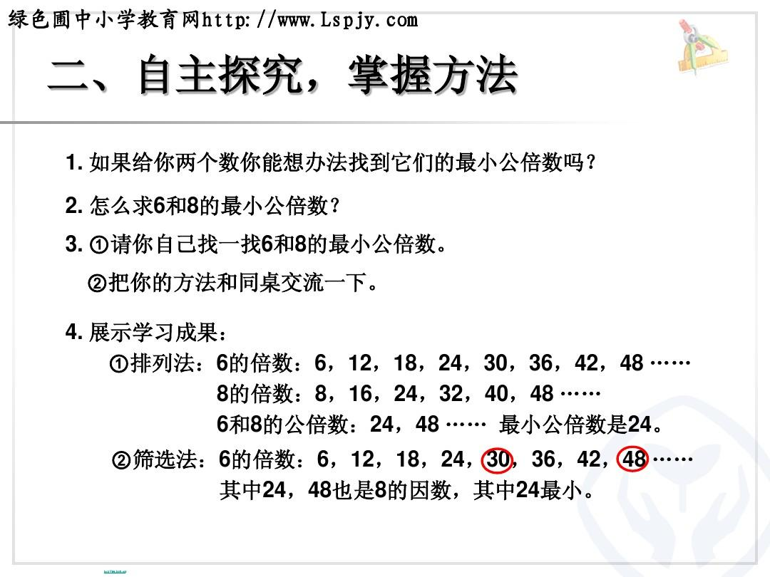 http://www.51wendang.com/pic/24c3e18321daf40cdfa8954a/2-1038-jpg_6_0_______-736-0-0-736.jpg_绿色圃中小学教育网 http://www.mianfeiwendang.com