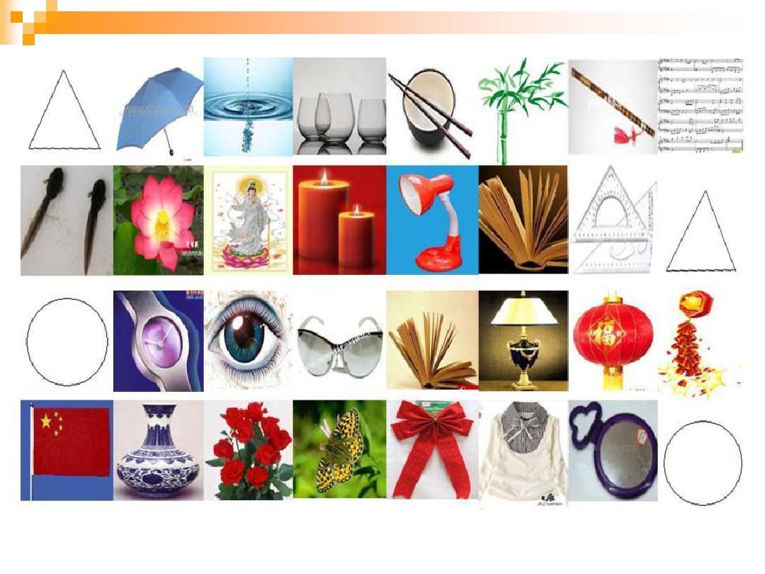 图形创意设计作业答案ppt图片